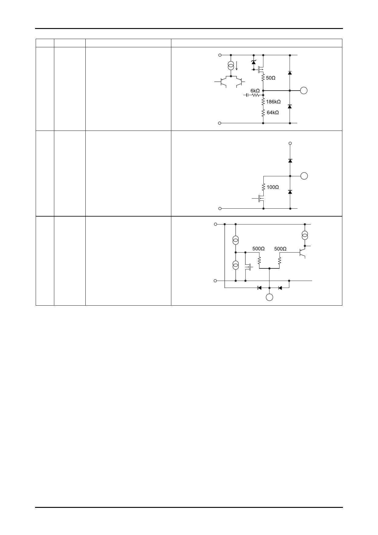 LV8712T 電子部品, 半導体