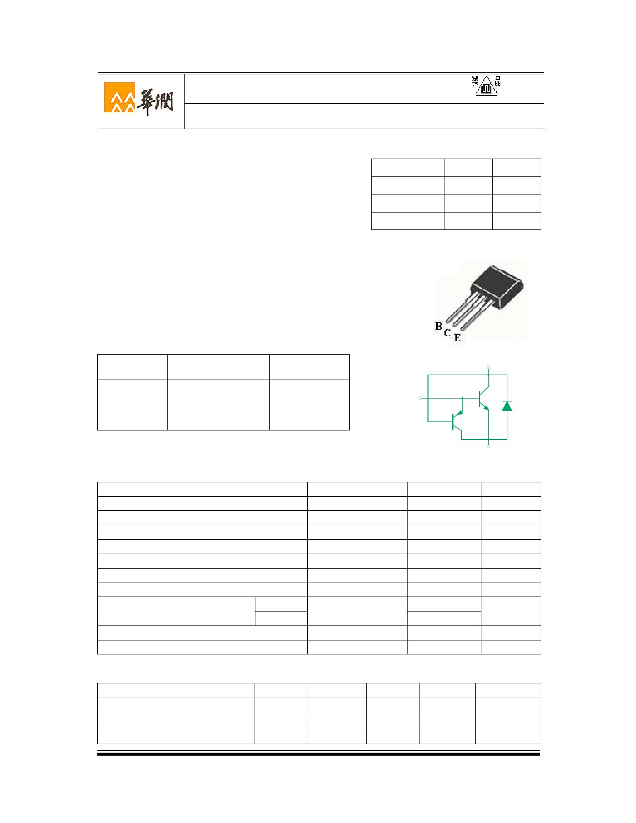 3DD13005GRD Datasheet, 3DD13005GRD PDF,ピン配置, 機能