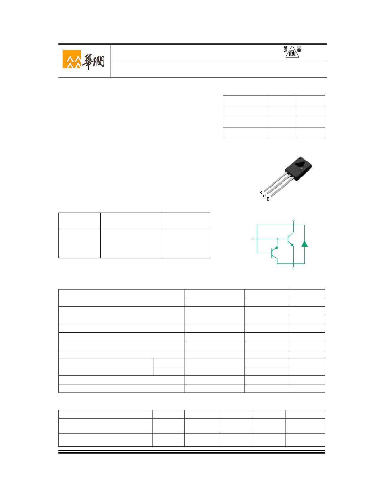 3DD13003M6D Datasheet, 3DD13003M6D PDF,ピン配置, 機能