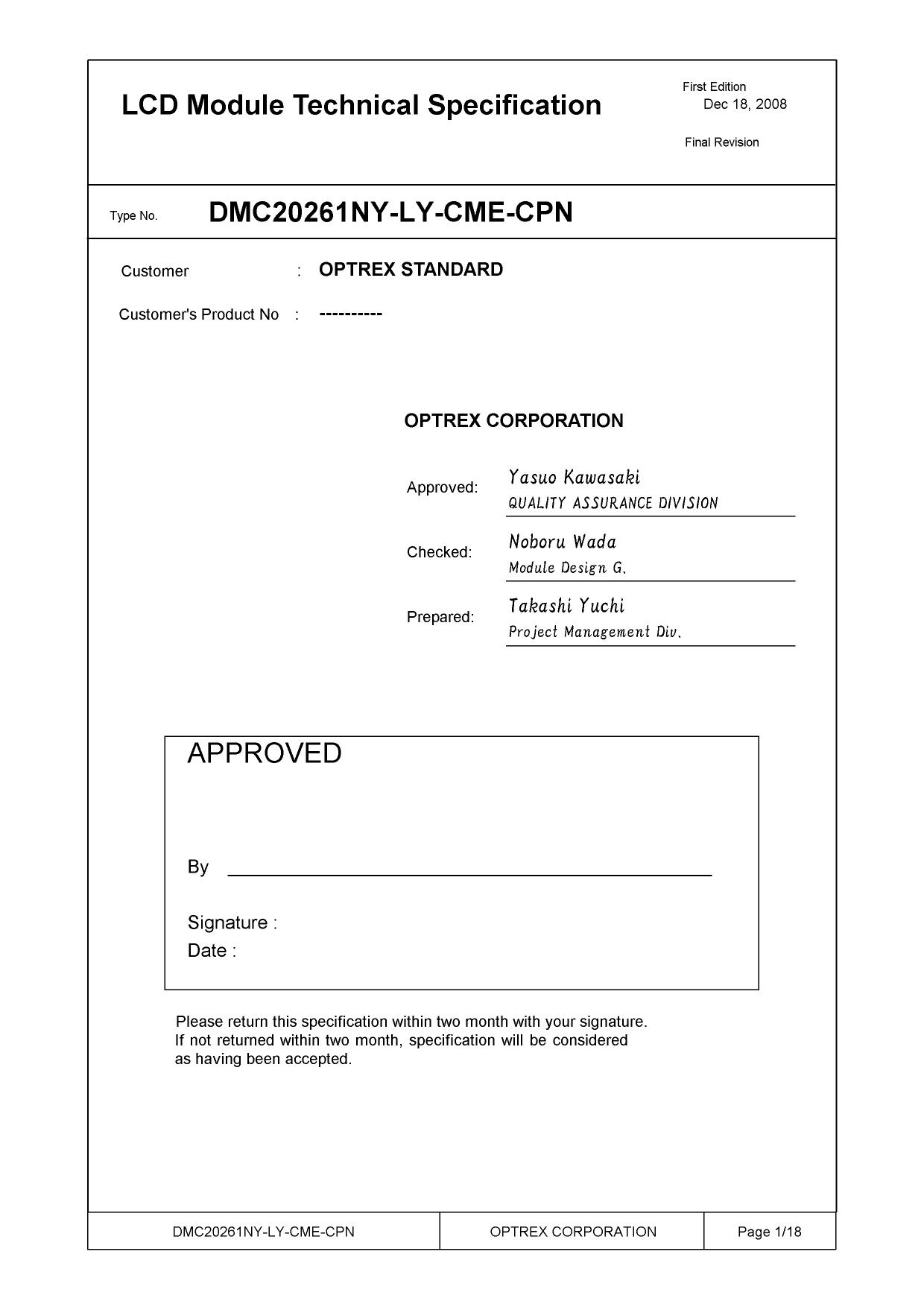 DMC20261NY-LY-CME-CPN datasheet