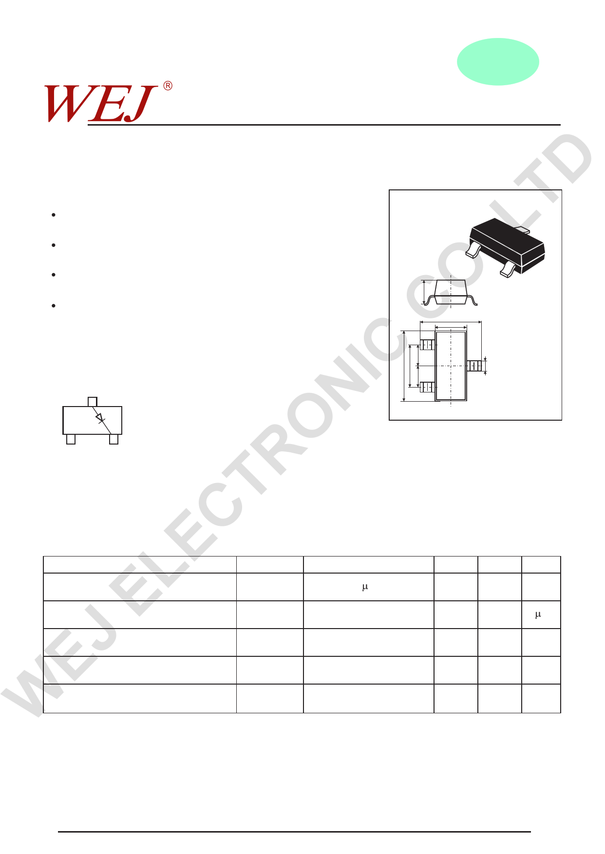 1SS190 Datasheet, 1SS190 PDF,ピン配置, 機能