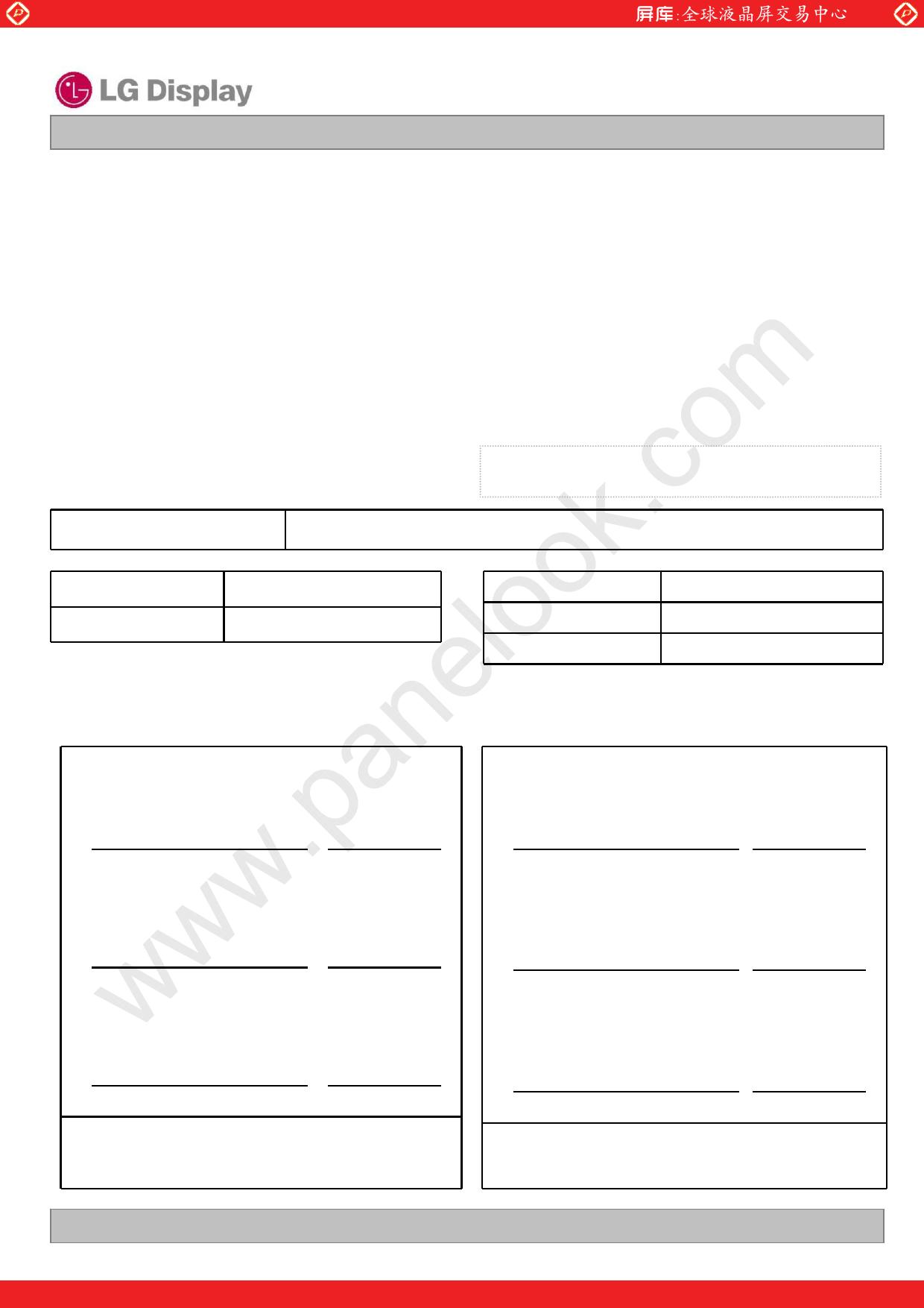 LC320WXN-SBD1 datasheet