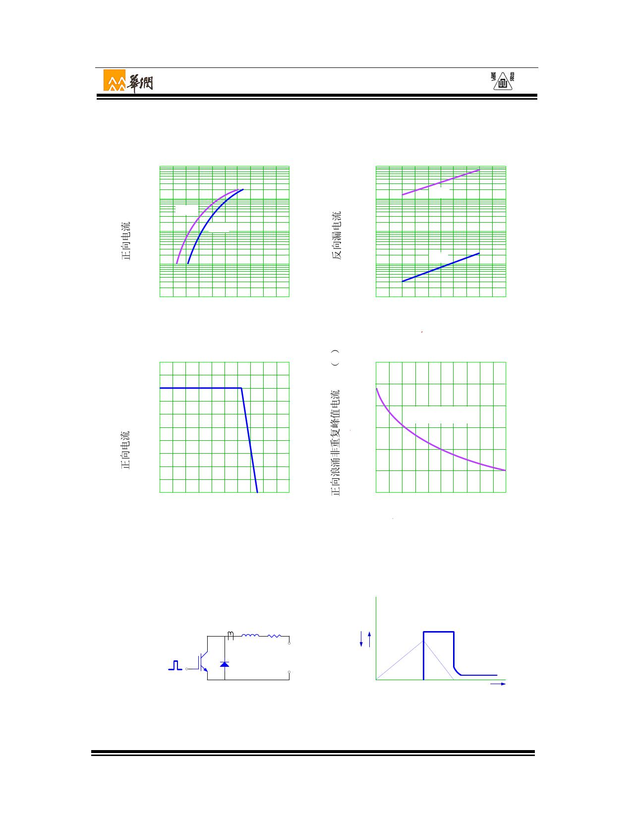 2CR162A8S pdf, ピン配列