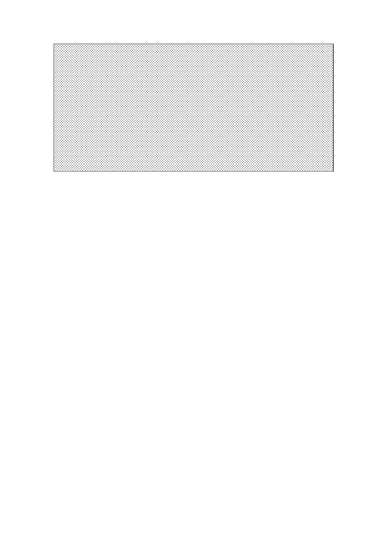H-MS1107 Даташит, Описание, Даташиты