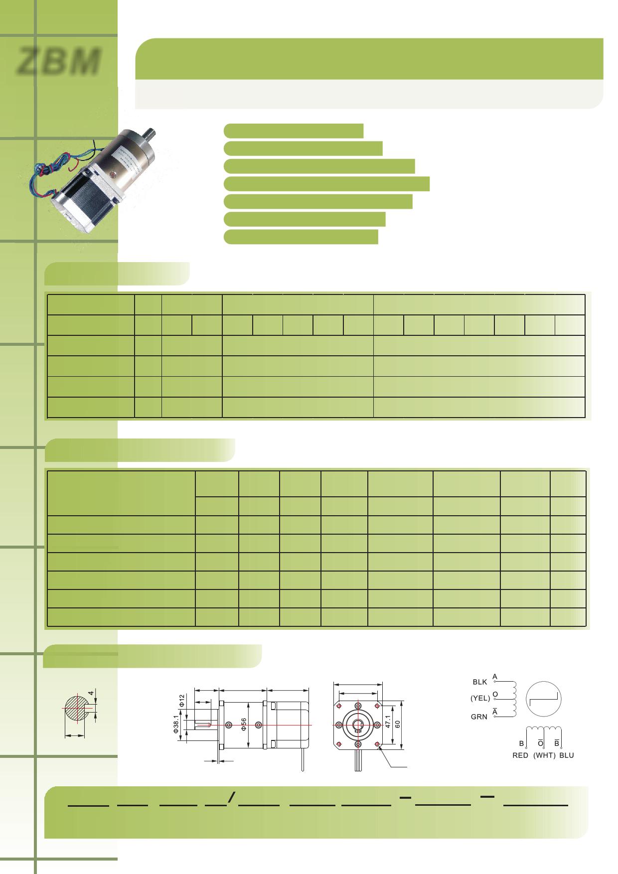 57BYGH datasheet, circuit