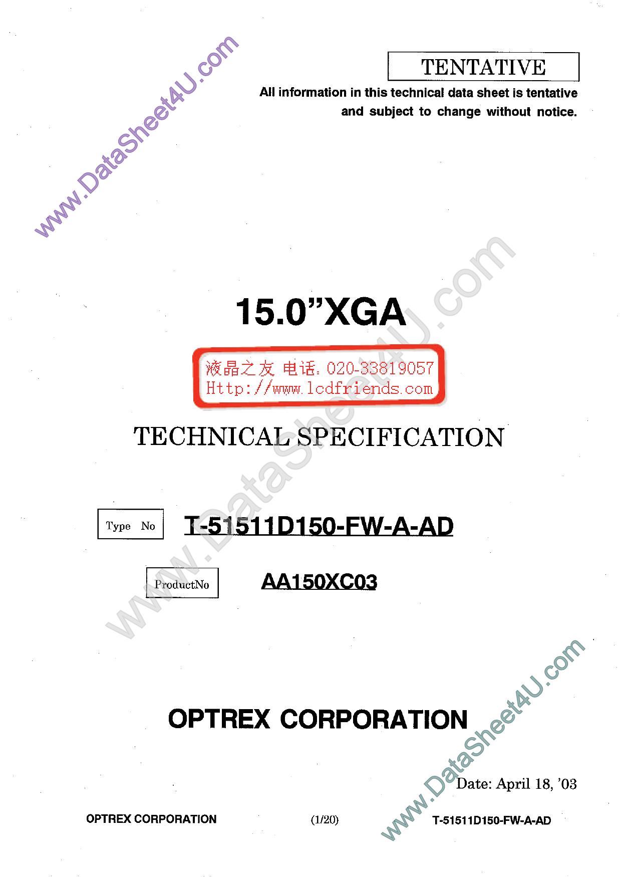 T-51511D150-FW-A-AD دیتاشیت PDF