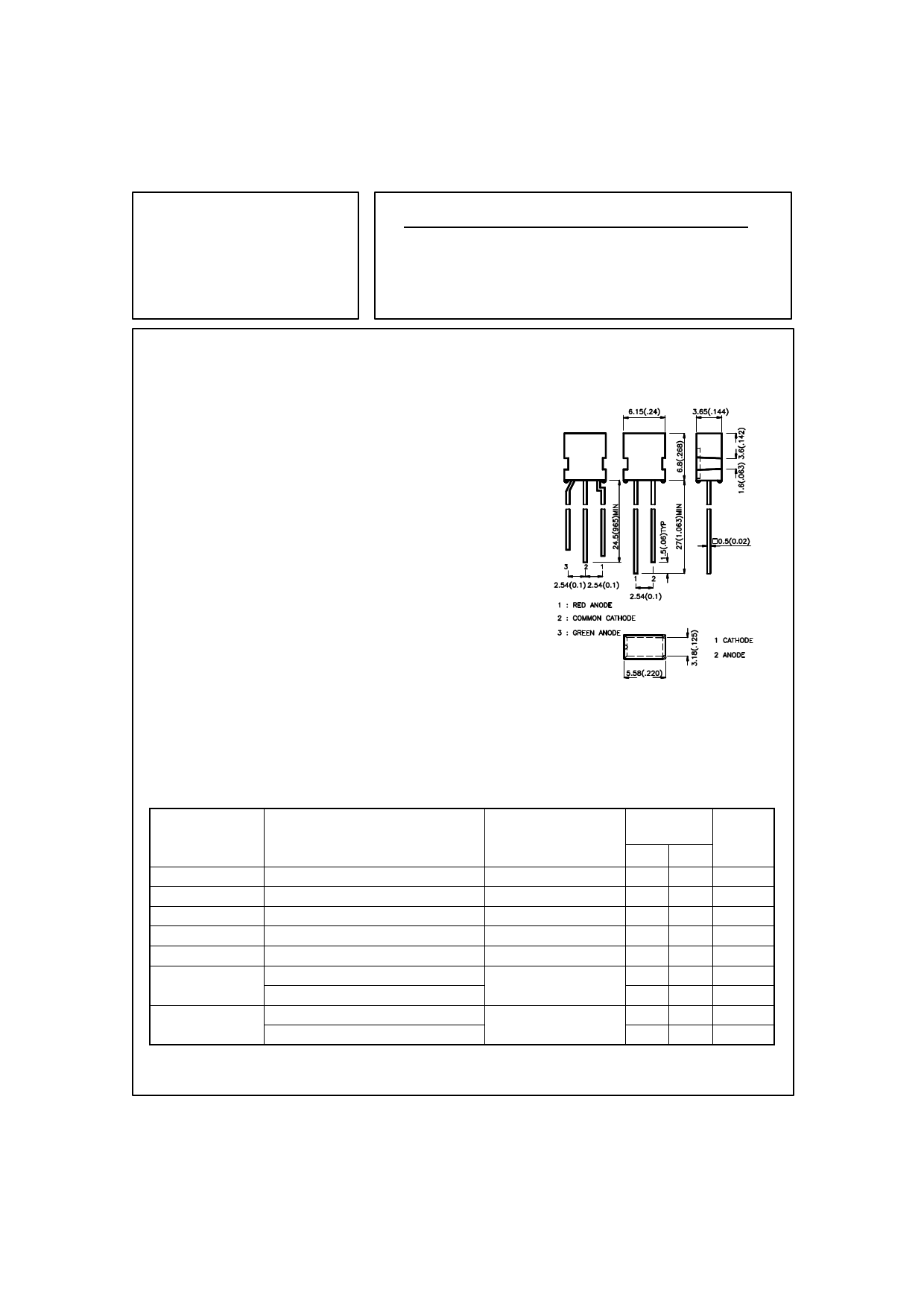 L-1043SGD datasheet