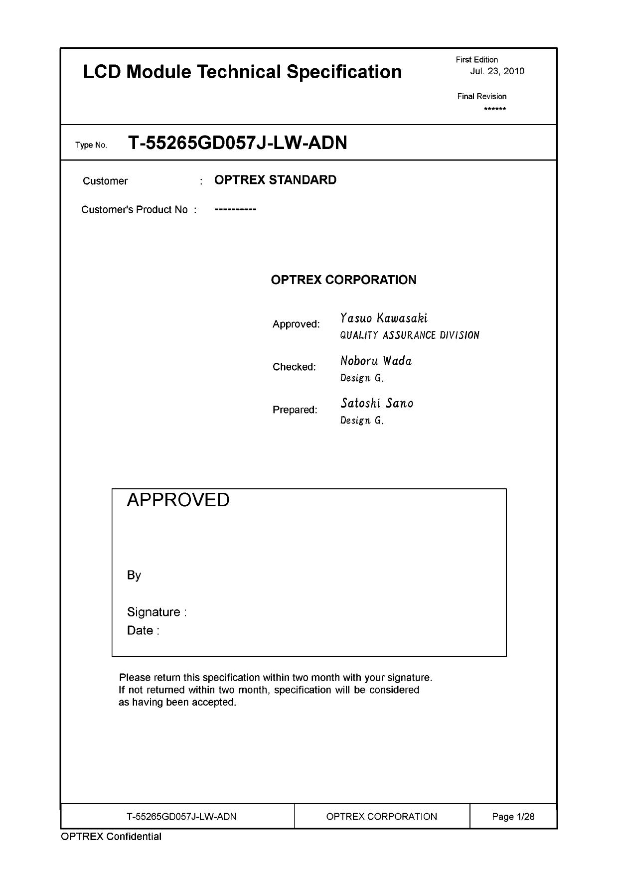 T-55265GD057J-LW-ADN دیتاشیت PDF