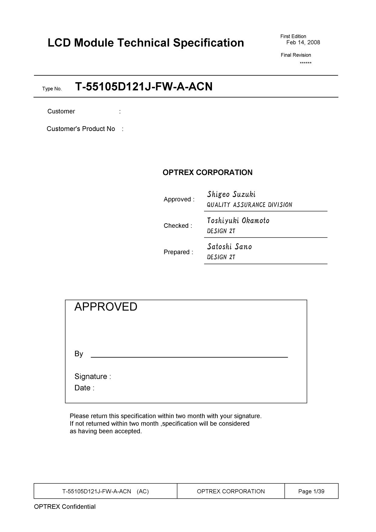 T-55105D121J-FW-A-ACN datasheet