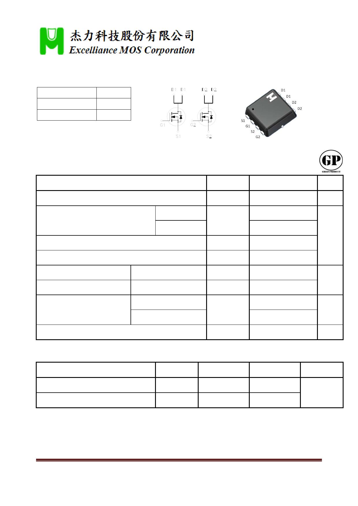 EMB17A03V دیتاشیت PDF