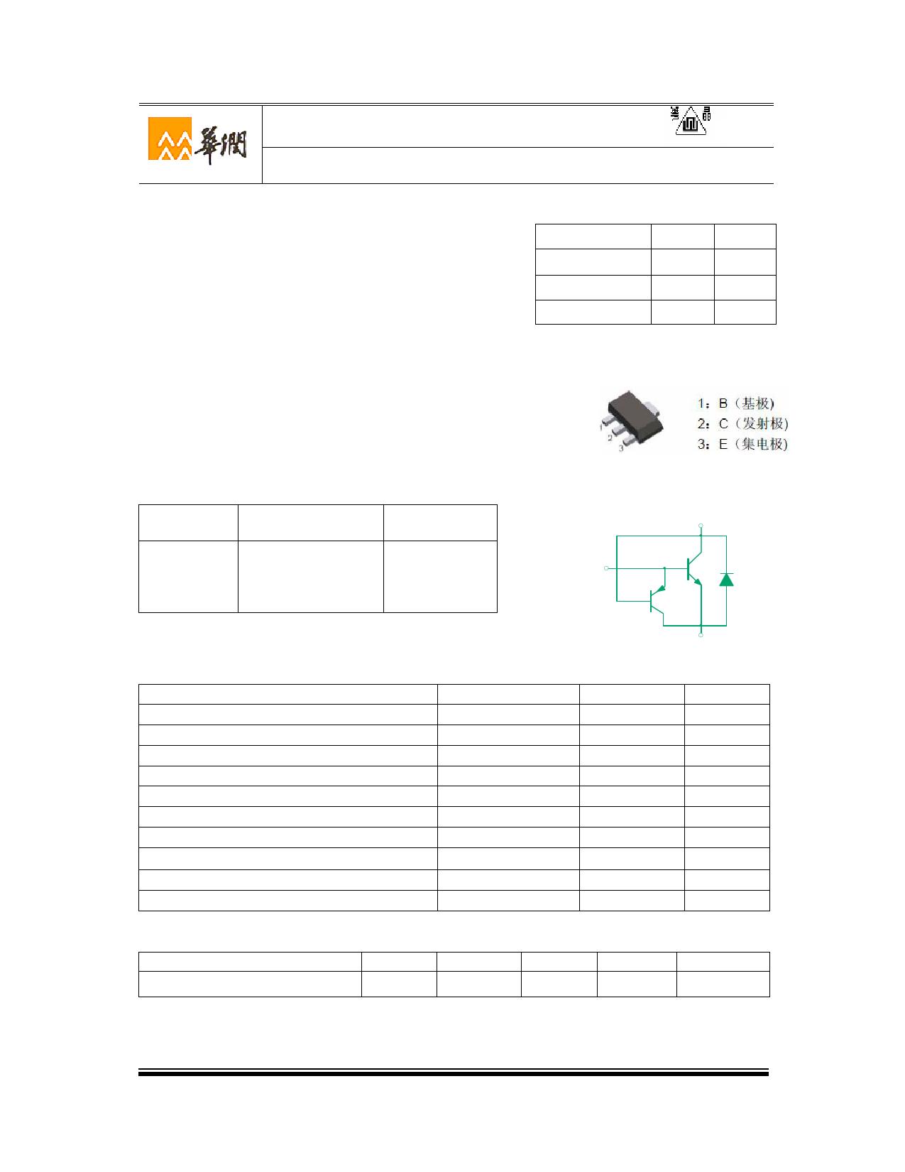 3DD13002RUD Datasheet, 3DD13002RUD PDF,ピン配置, 機能