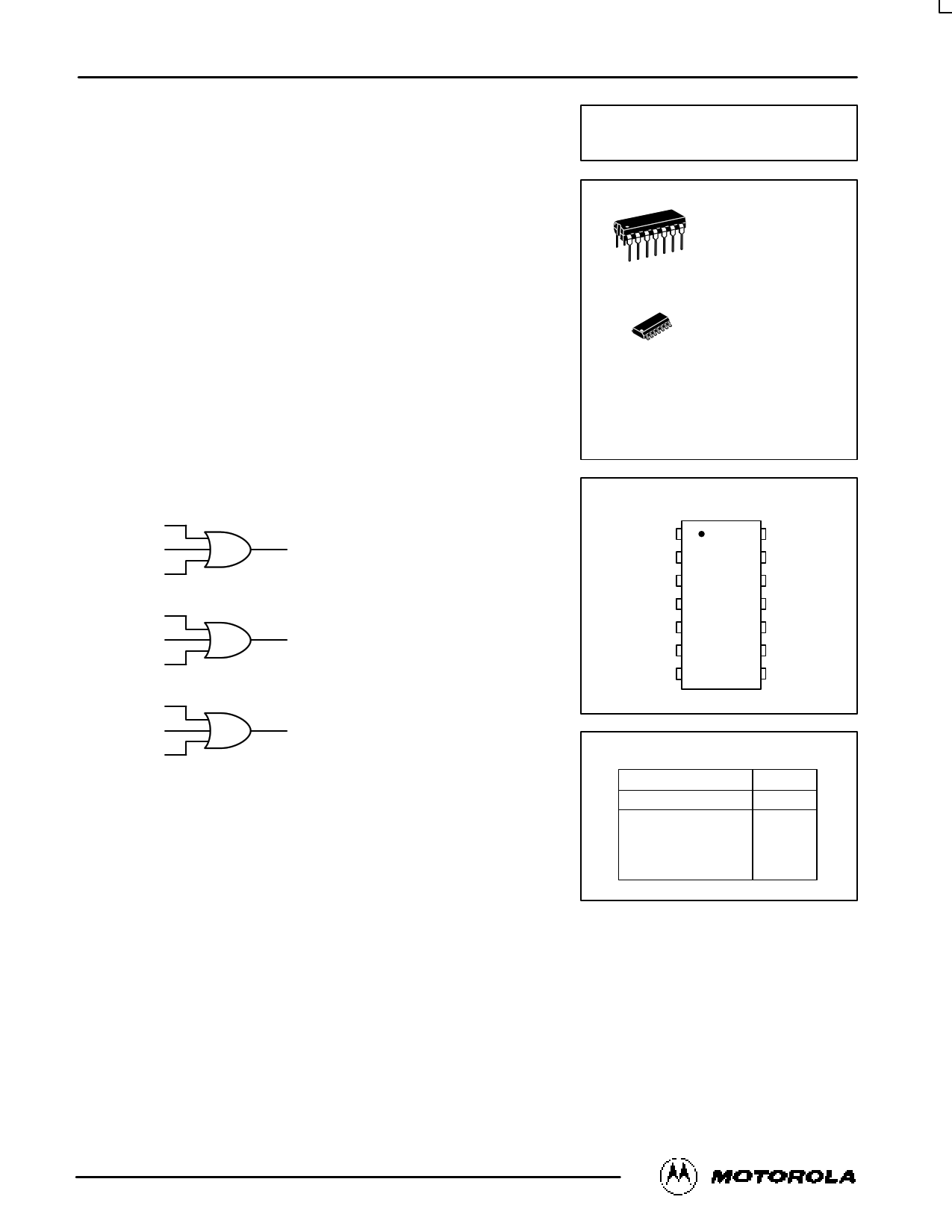 74hc4075 datasheet