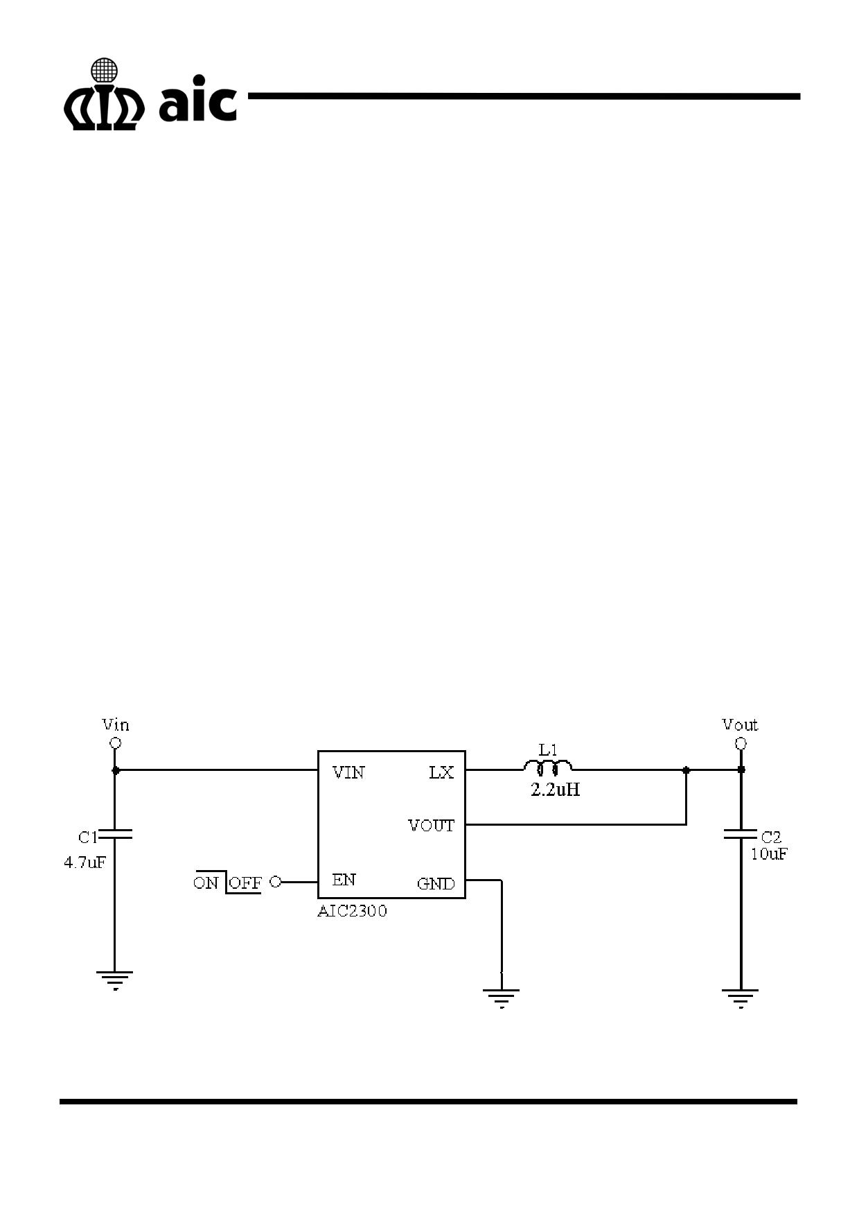 AIC2300 دیتاشیت PDF