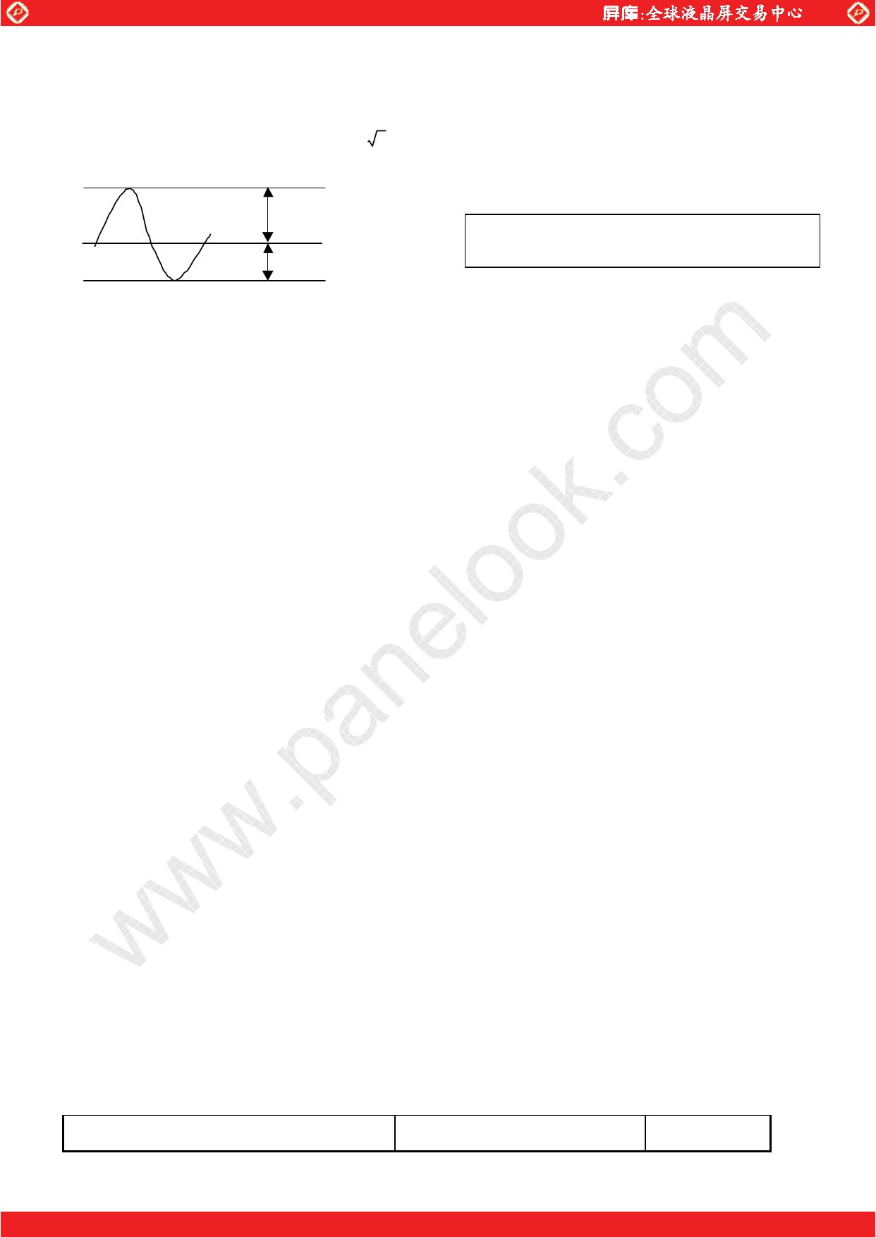 T-51784D150-FW-A-AA pdf