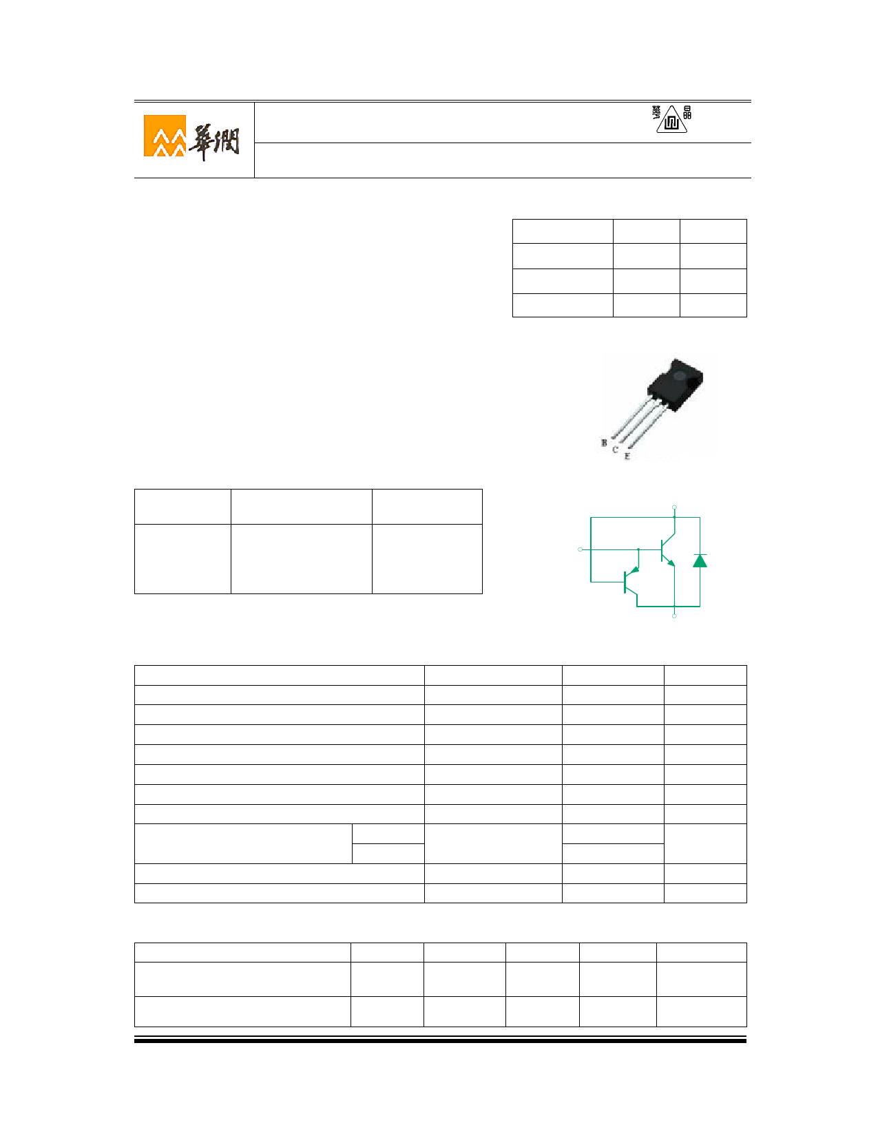 3DD127D datasheet pinout