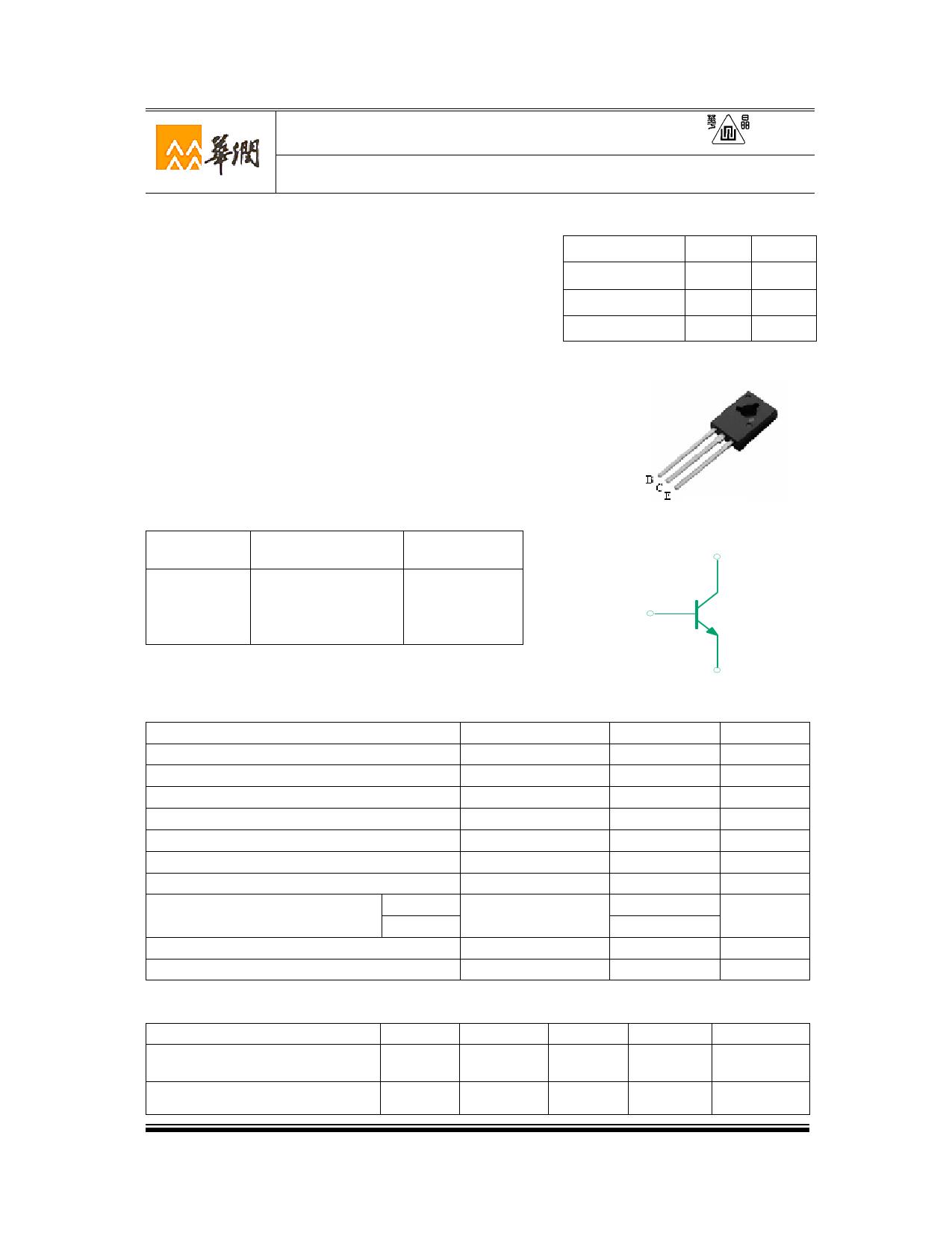 3DD13003K6 Datasheet, 3DD13003K6 PDF,ピン配置, 機能