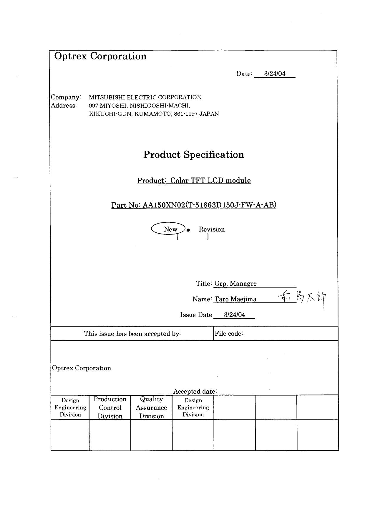 T-51863D150J-FW-A-AB دیتاشیت PDF