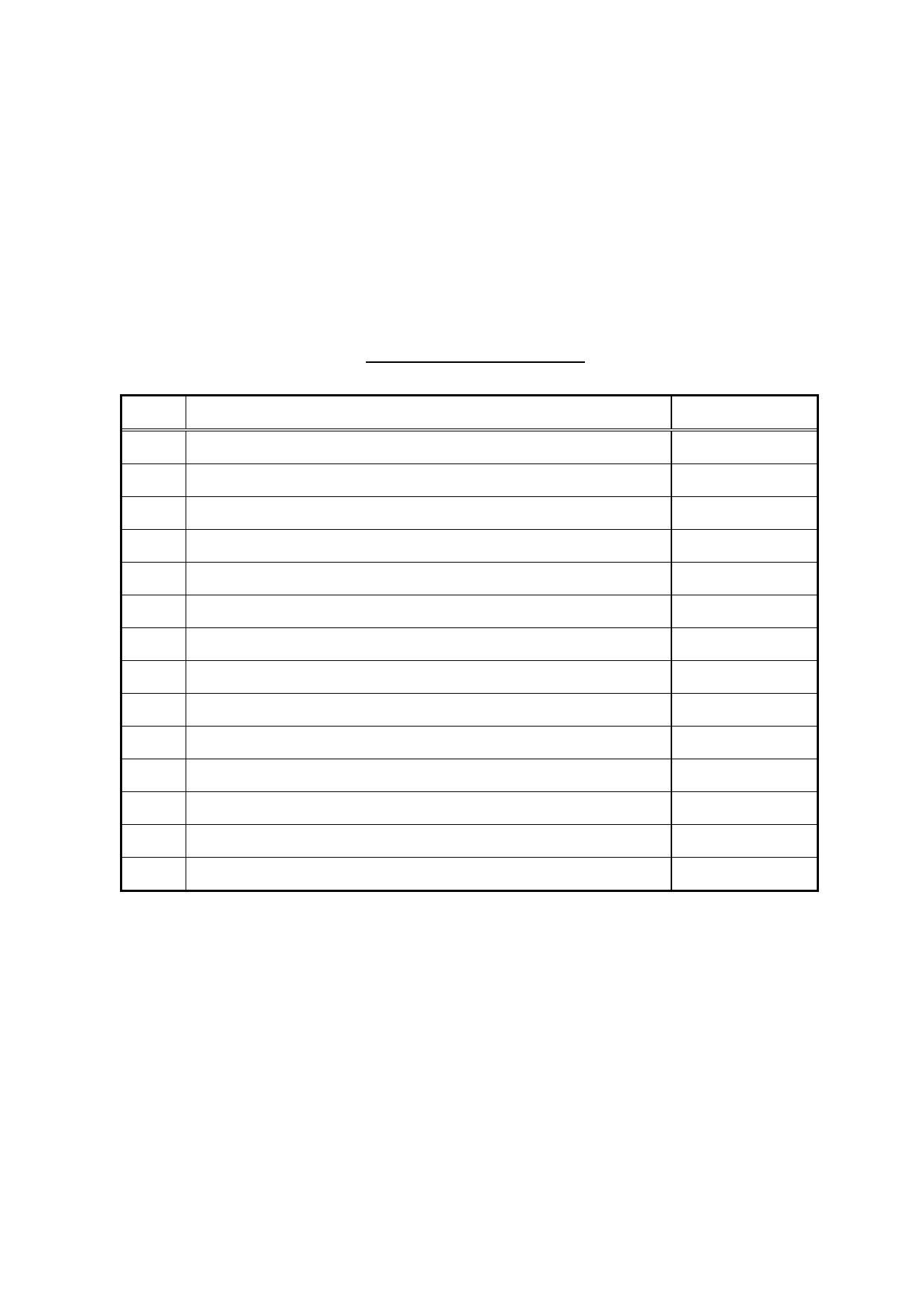 T-51863D150J-FW-A-AB pdf