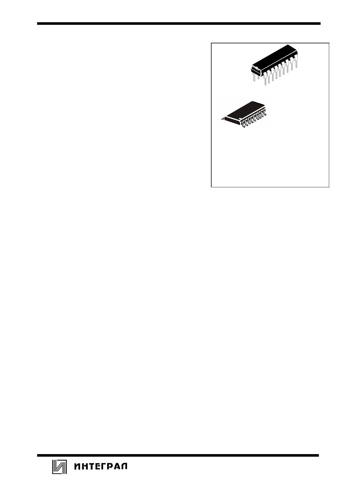 IL9170N Datasheet, IL9170N PDF,ピン配置, 機能