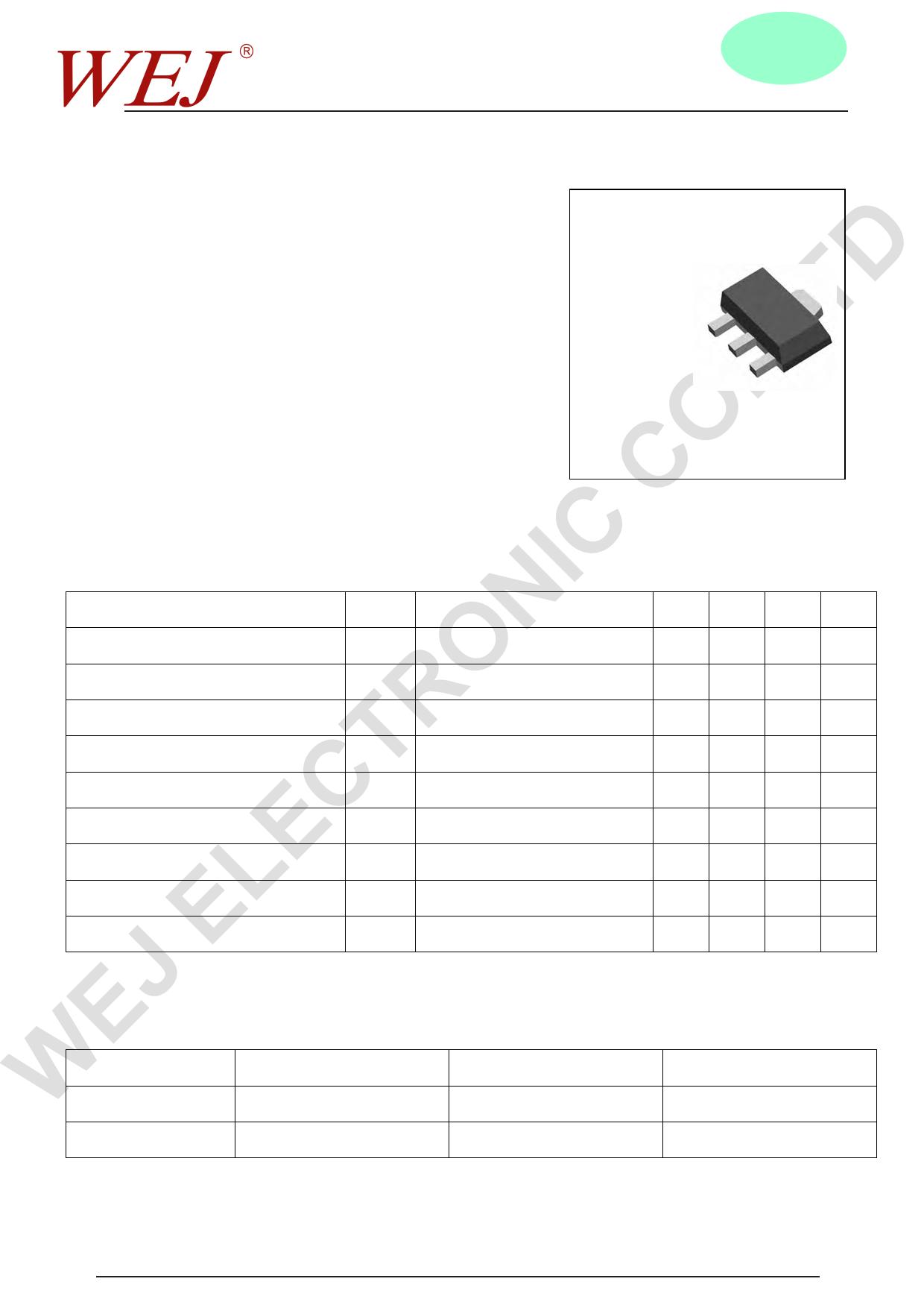 2SD1664 دیتاشیت PDF