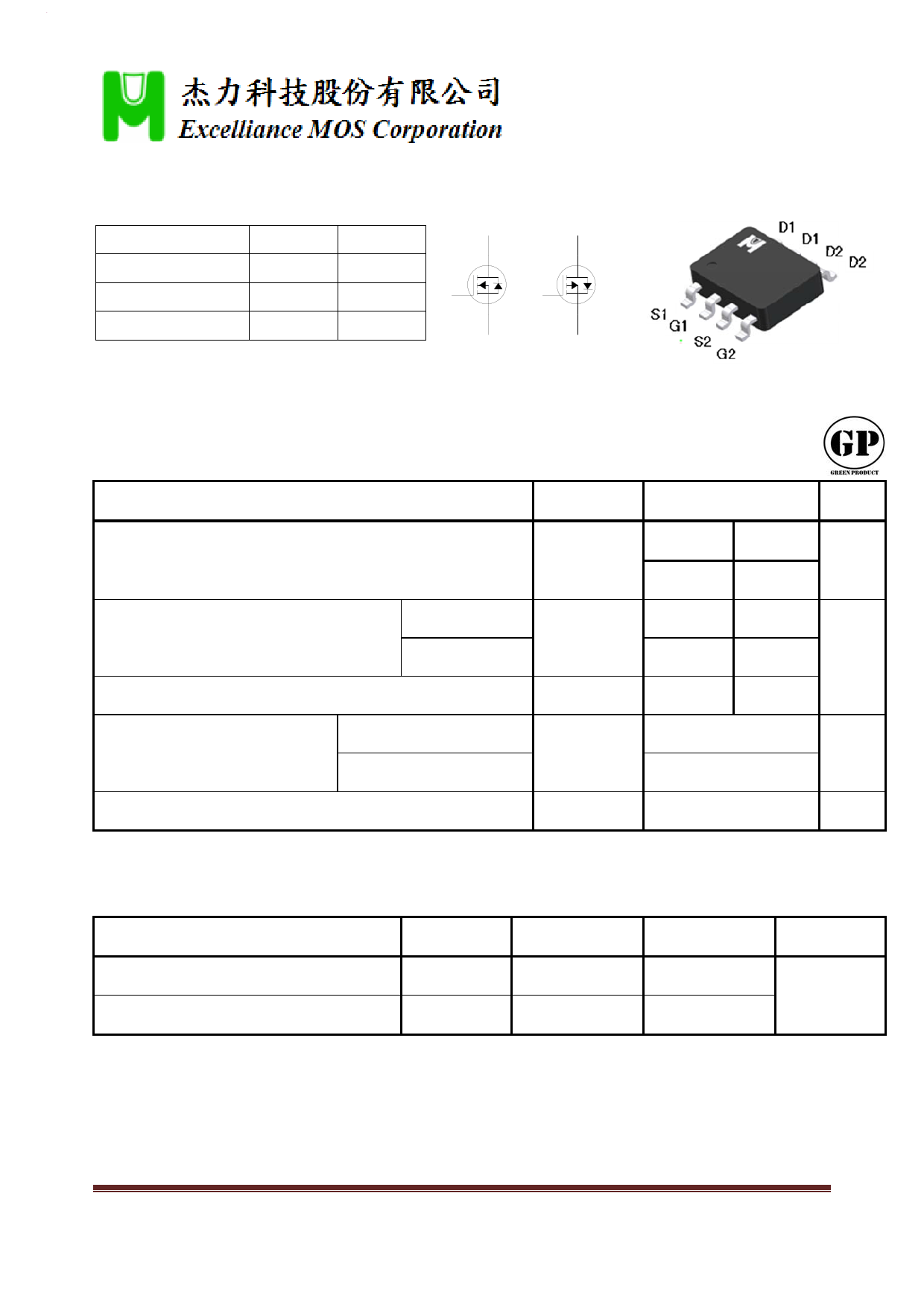 EMB28C04G دیتاشیت PDF