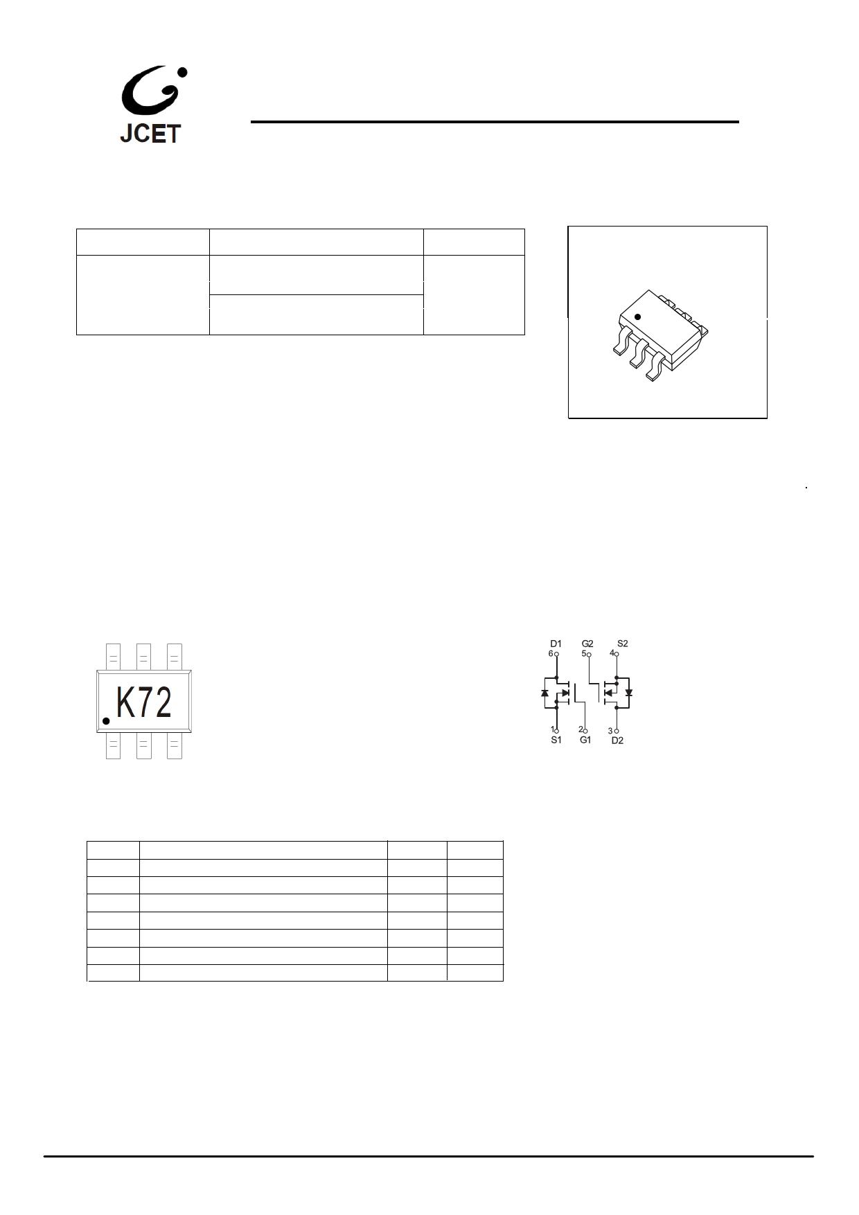 2N7002DW Datasheet