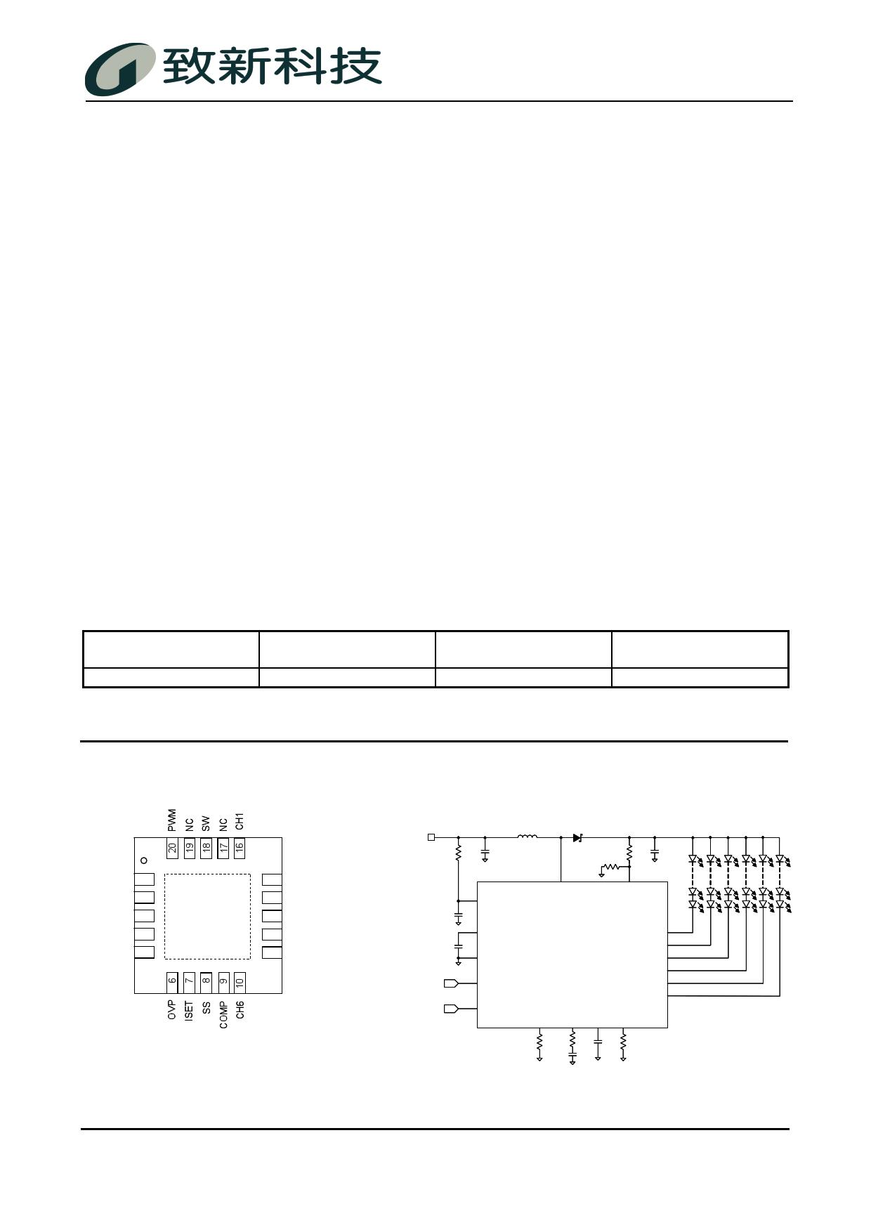 G5967 Datasheet, G5967 PDF,ピン配置, 機能