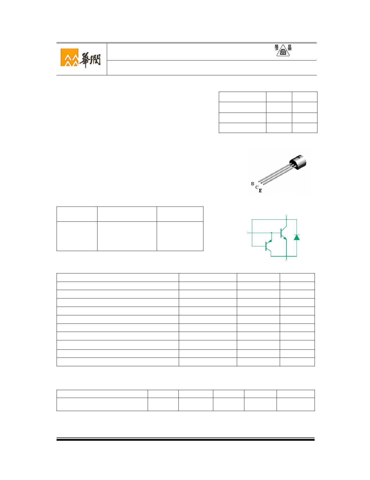 3DD13003V1D Datasheet, 3DD13003V1D PDF,ピン配置, 機能