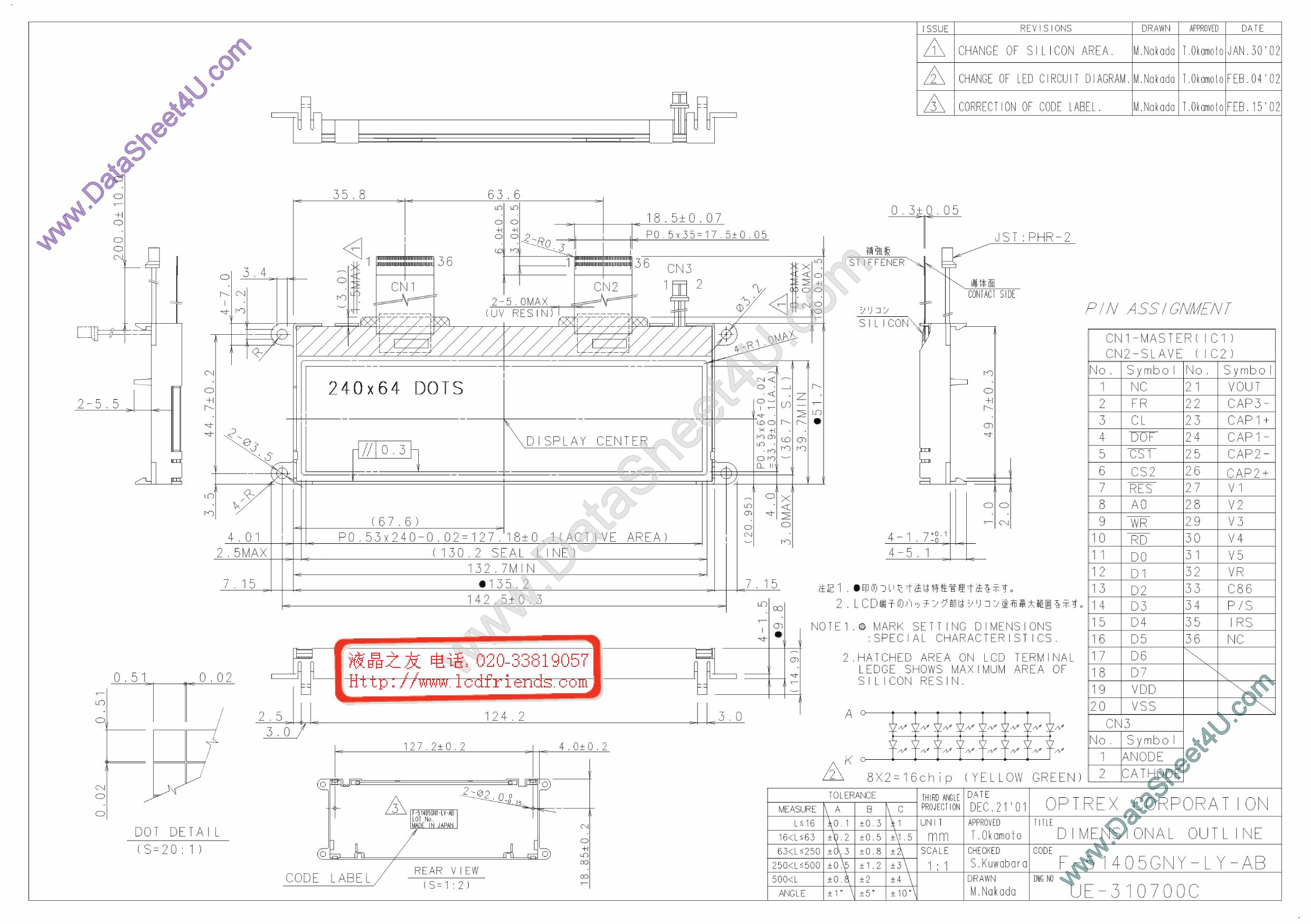 F-51405GNY datasheet