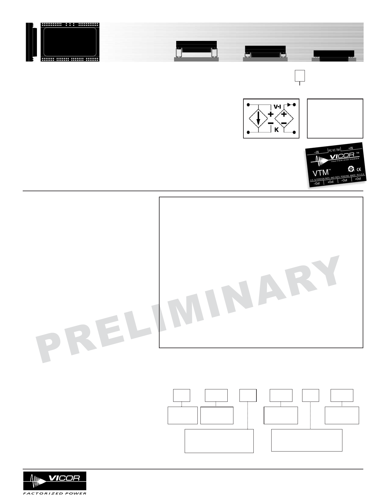V048F015T100 datasheet