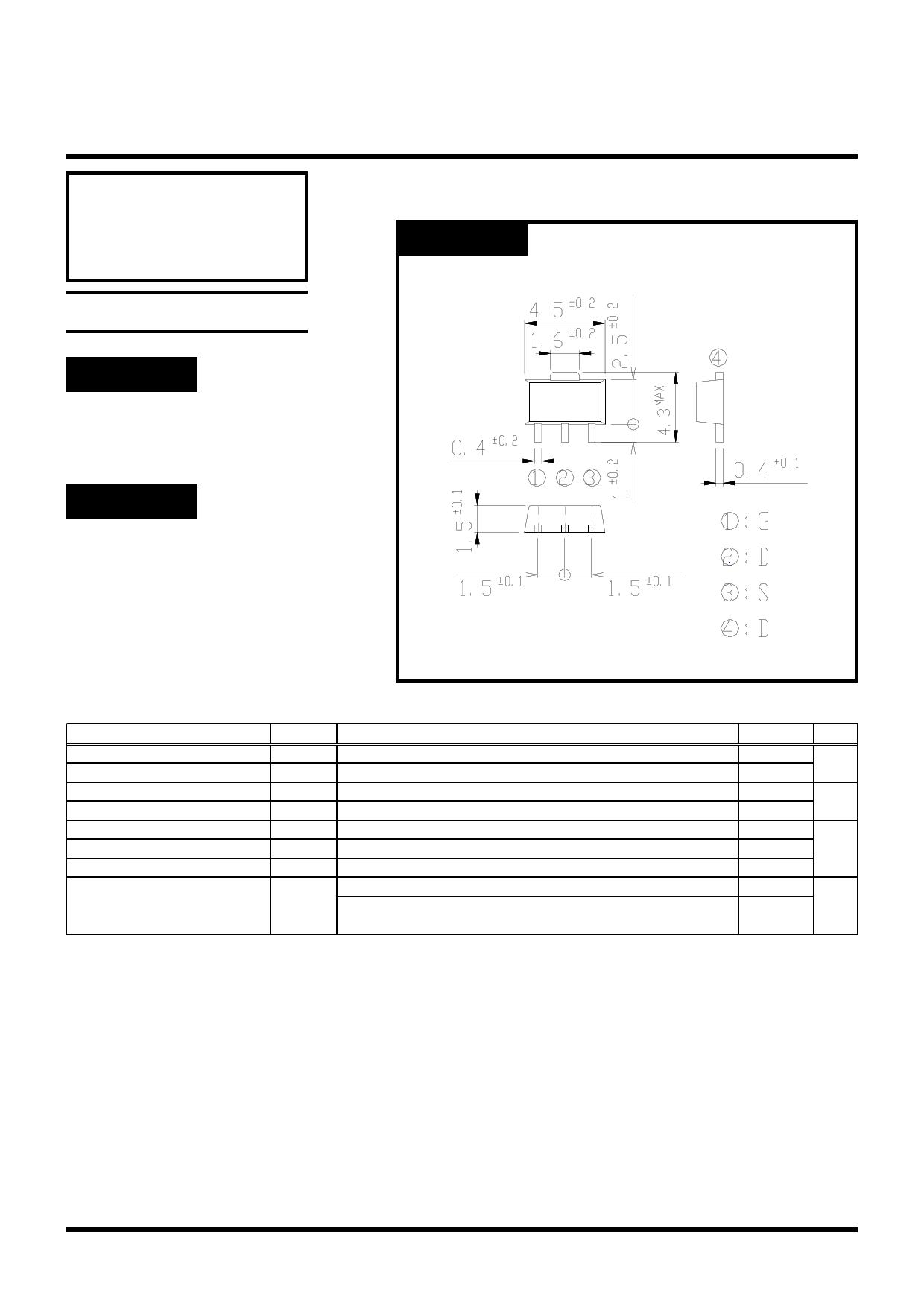 F05B23VR دیتاشیت PDF
