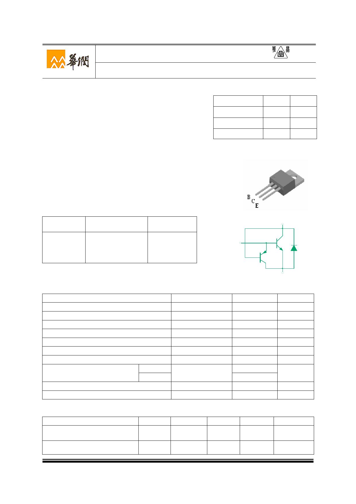 3DD13005P8D Datasheet, 3DD13005P8D PDF,ピン配置, 機能