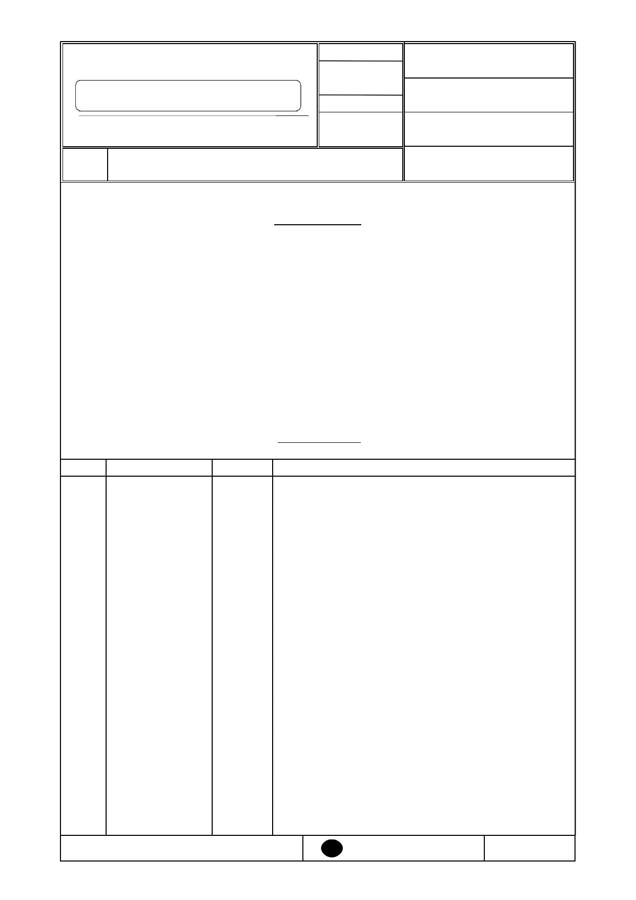 T-51686GD049H-FW-AA دیتاشیت PDF