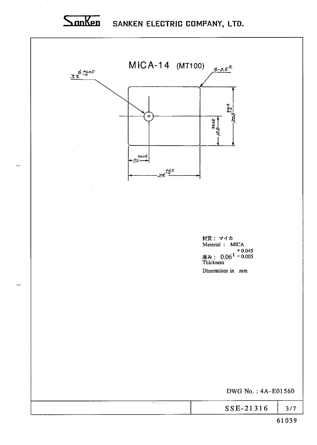 MP1620 pdf, ピン配列
