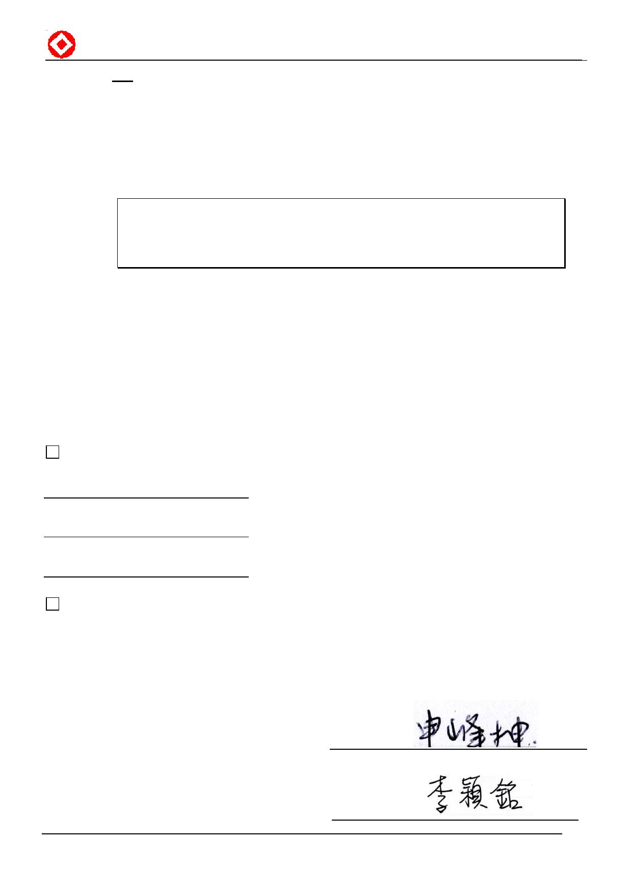 ED060SC7 دیتاشیت PDF