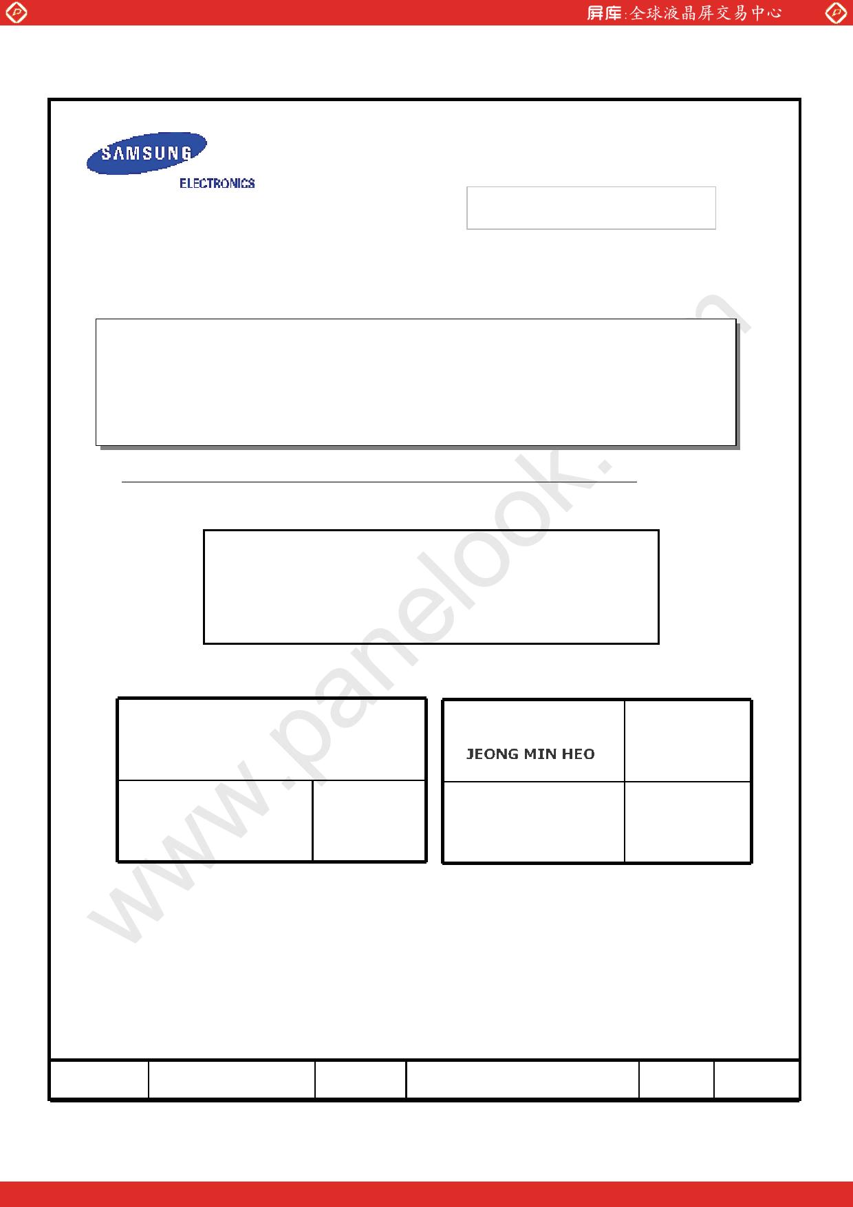 LTF320HF01 دیتاشیت PDF