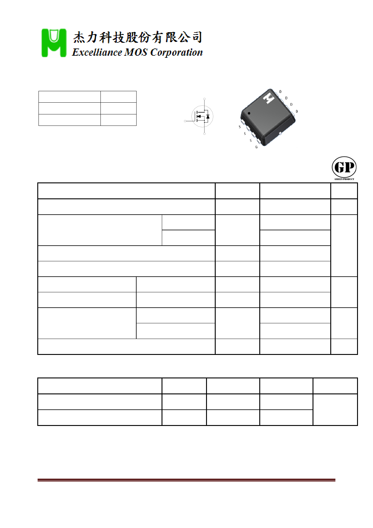 EMB16N06V دیتاشیت PDF