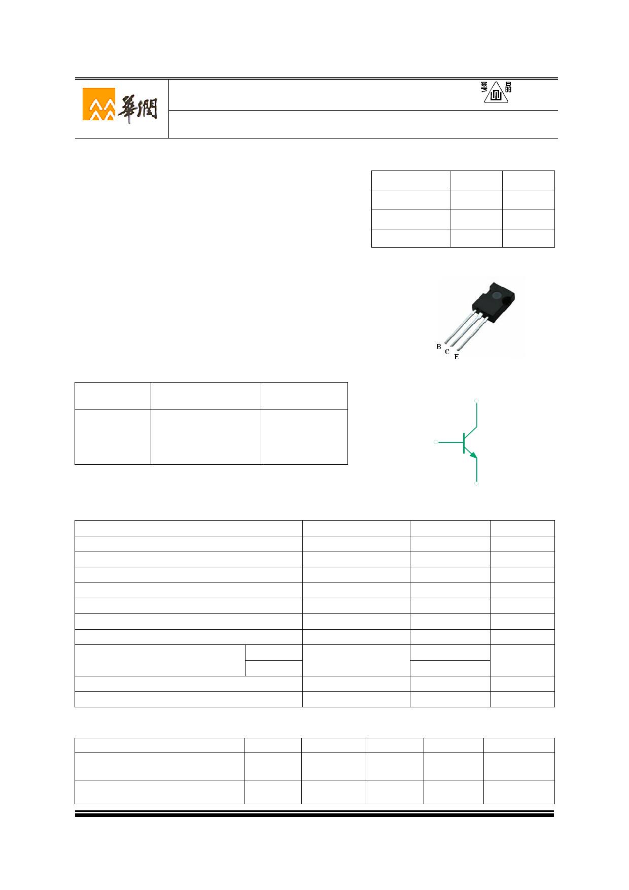 3DD3040A7 Datasheet, 3DD3040A7 PDF,ピン配置, 機能