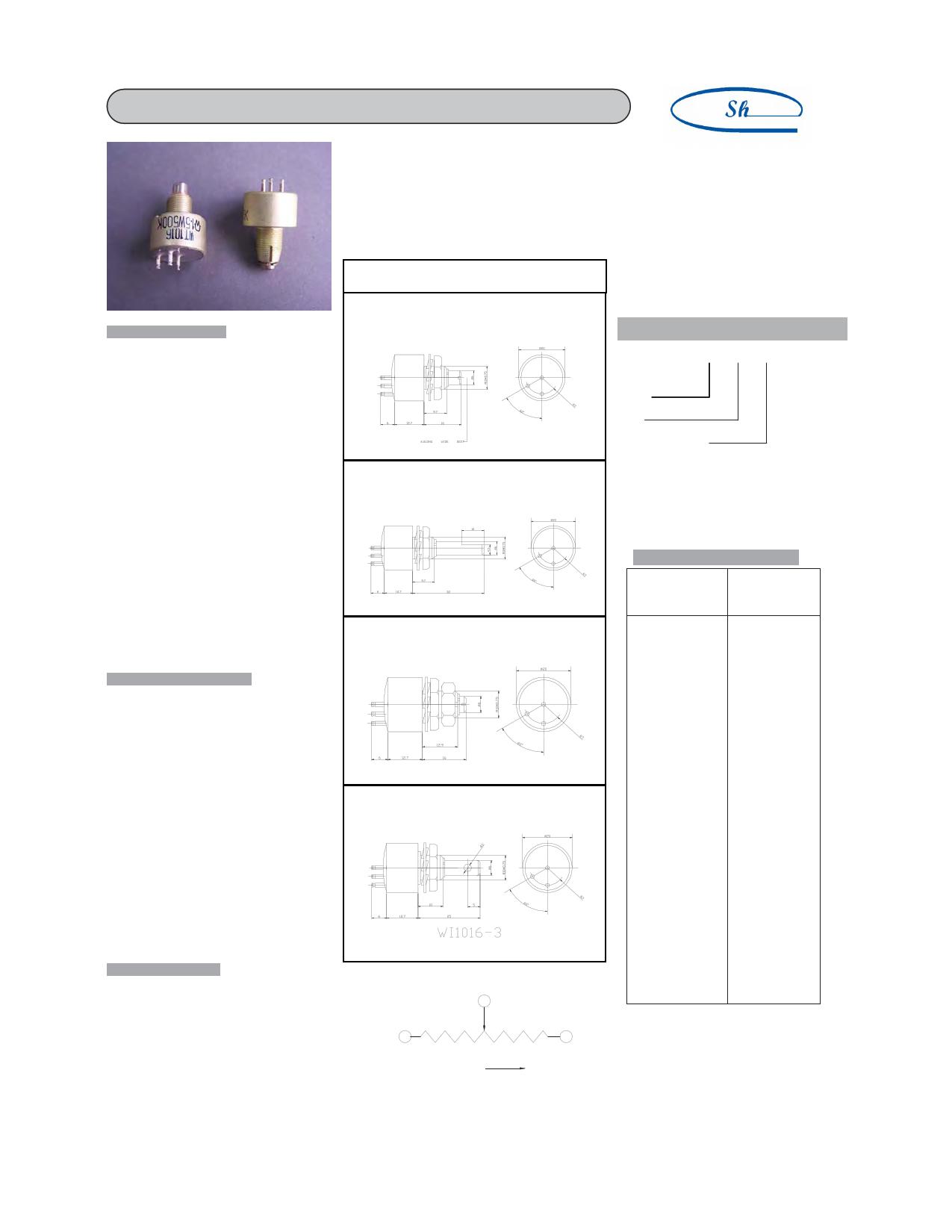 WI1016 دیتاشیت PDF