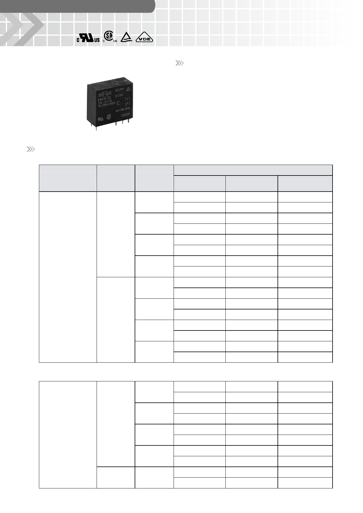 894-2ACA1-F-V Datasheet, 894-2ACA1-F-V PDF,ピン配置, 機能