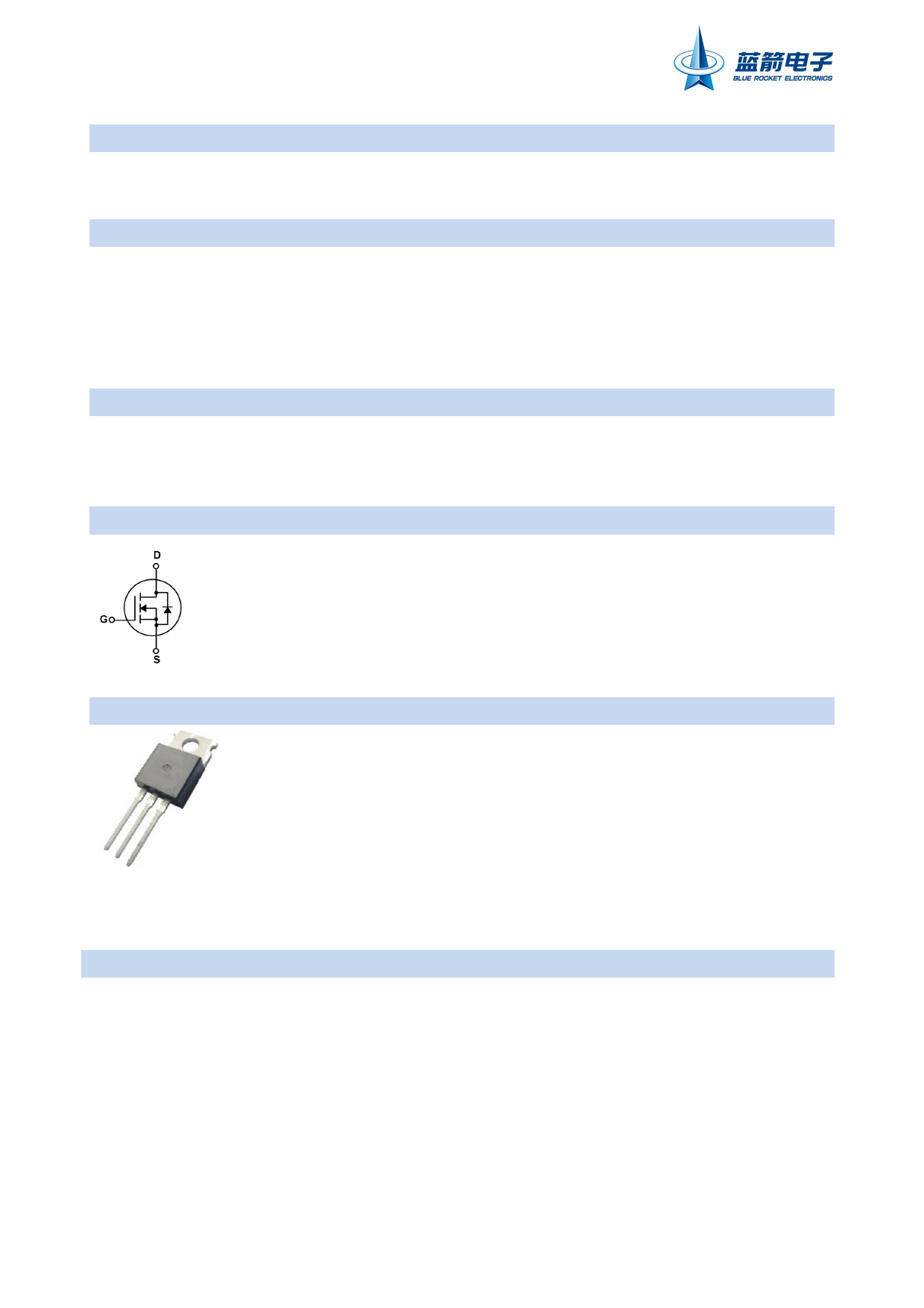 IRFZ44 Datasheet, IRFZ44 PDF,ピン配置, 機能