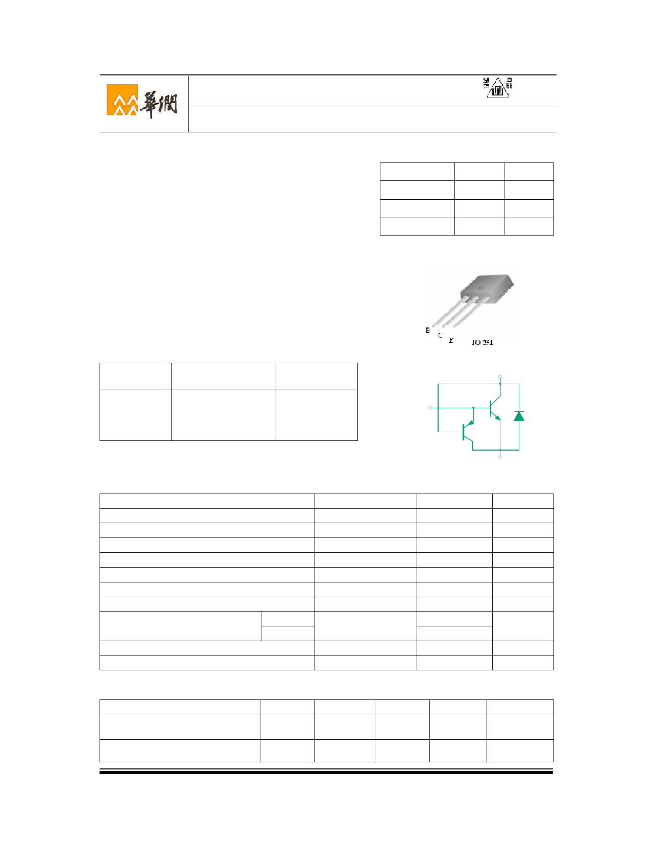 3DD13005C3D Datasheet, 3DD13005C3D PDF,ピン配置, 機能