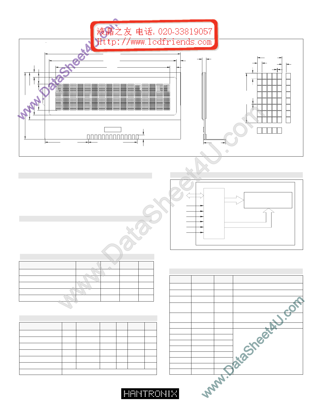 HDM1602p-1 دیتاشیت PDF