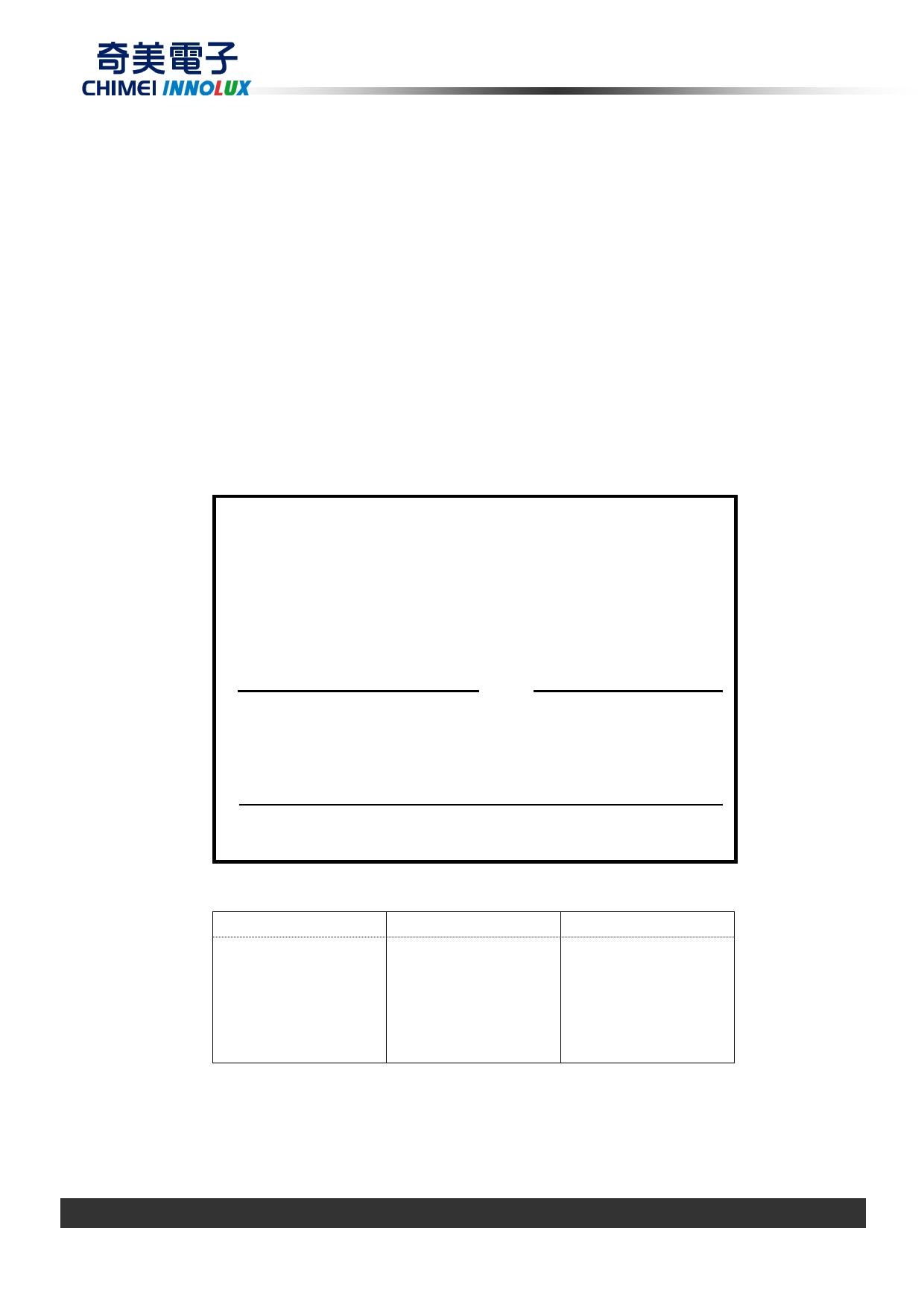 G104AGE-L02 دیتاشیت PDF