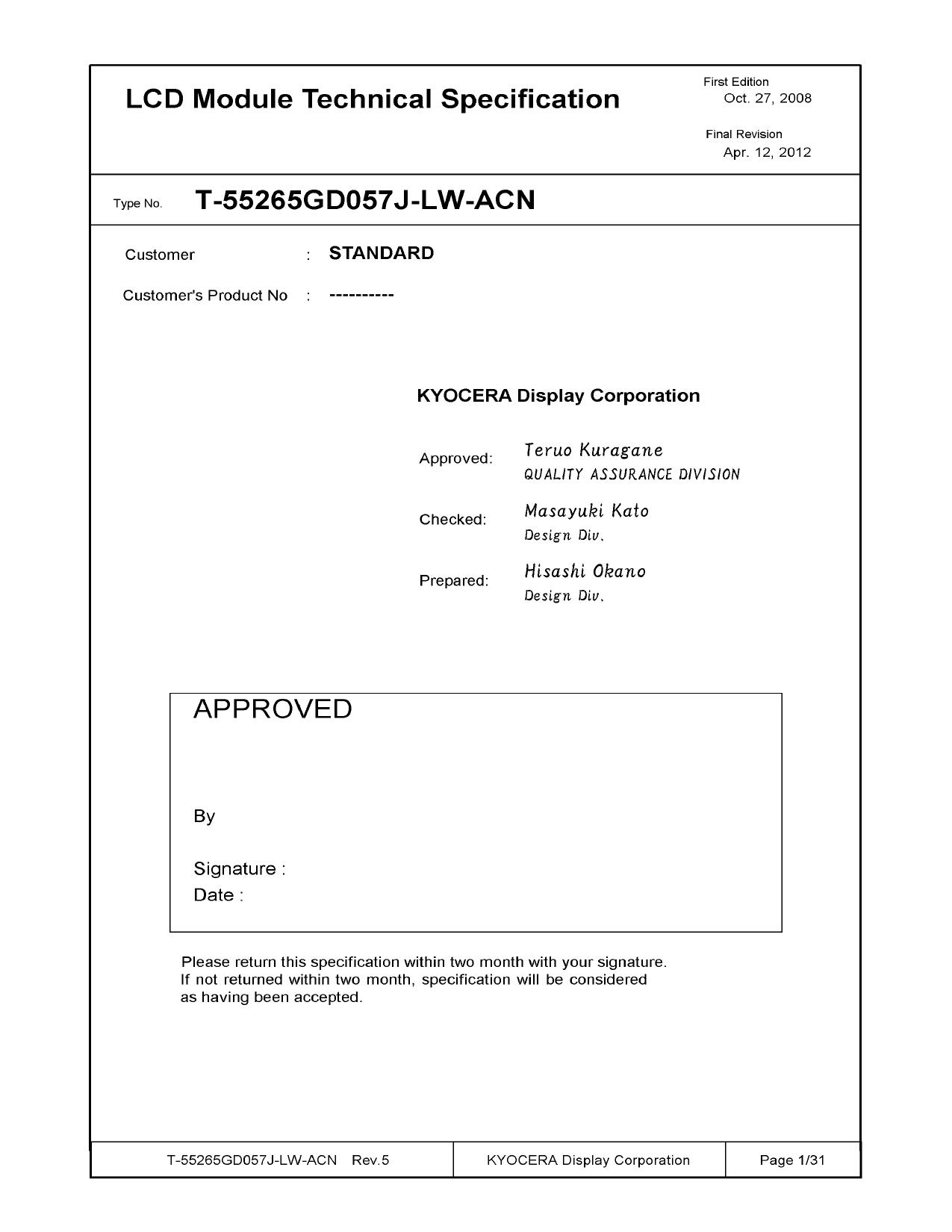 T-55265GD057J-LW-ACN datasheet
