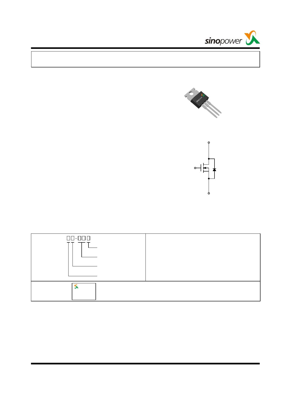 SM7509NSF datasheet