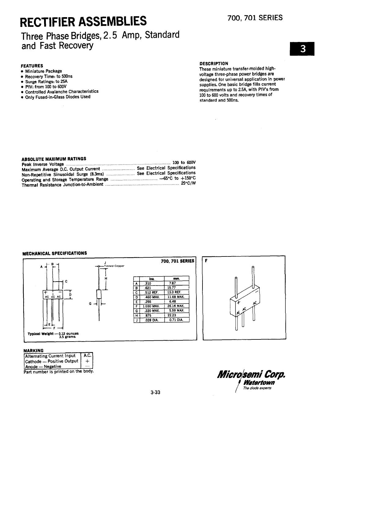 700-1 даташит PDF