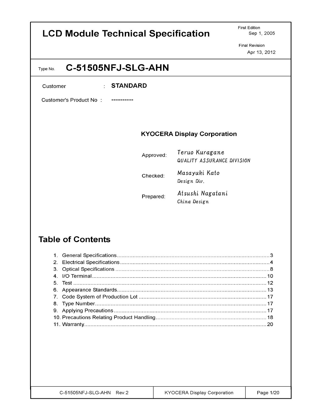 C-51505NFJ-SLG-AHN دیتاشیت PDF