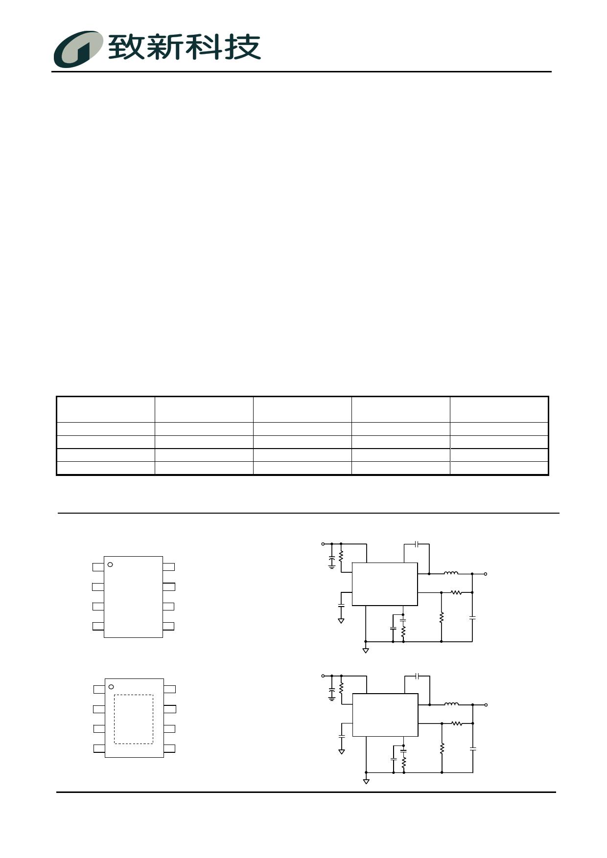 G5797 Datasheet, G5797 PDF,ピン配置, 機能