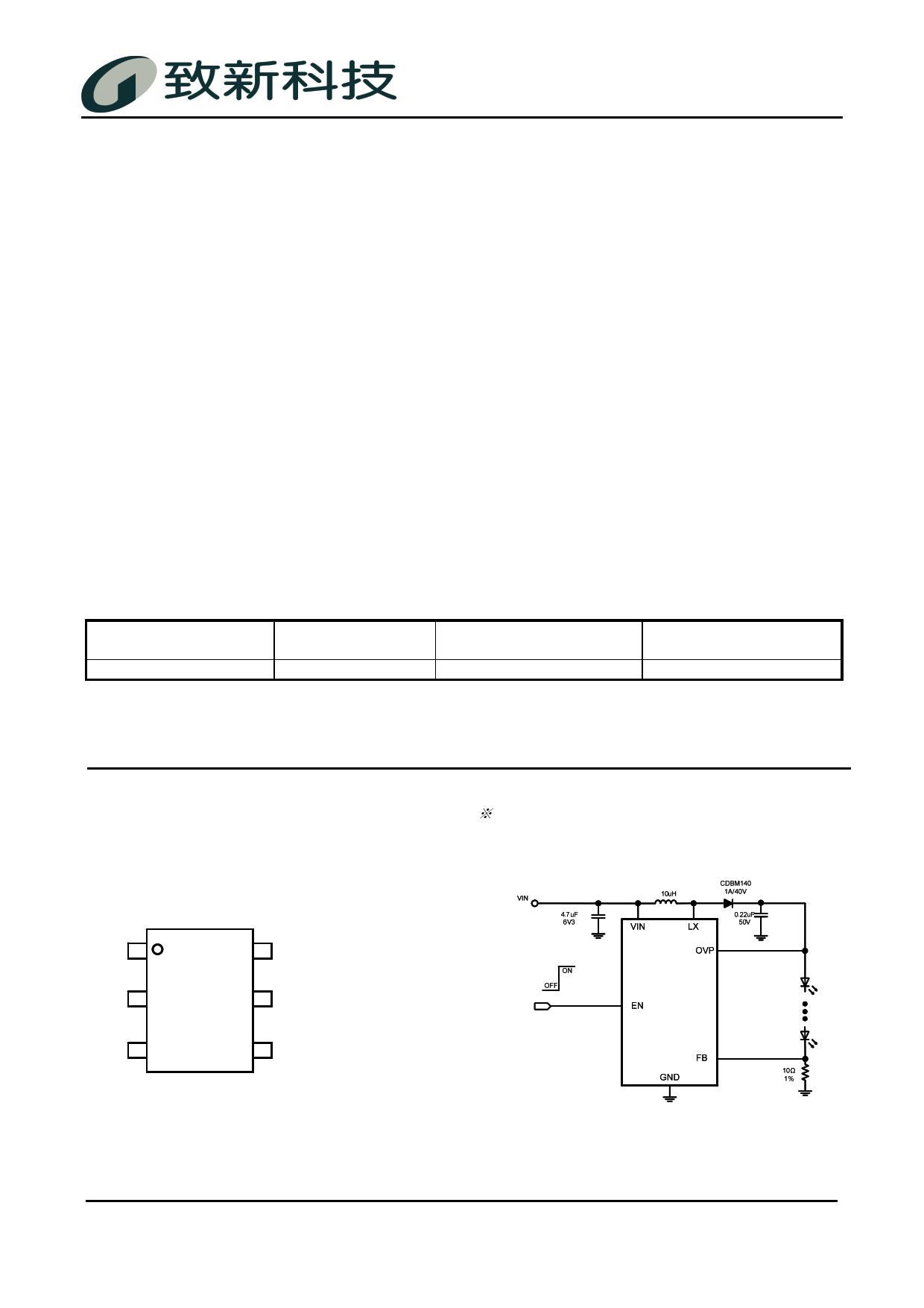 AT5160 Datasheet, AT5160 PDF,ピン配置, 機能